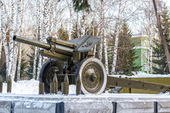 Haubits-vapen Artillerivapen royaltyfri foto