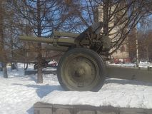 Haubitze M-30 Stockbild