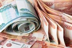 Haufen von russischen Rubeln Stockbild