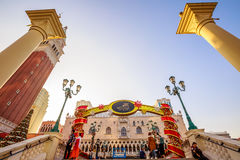Haupteingang das venetianische Stockbilder