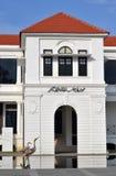 Haupteingang in Sultan Abu Bakar Museum Stockbild