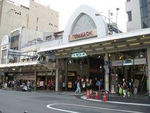 Haupteingang von Teramachi-Straße, Kyoto, Japan Lizenzfreie Stockfotografie