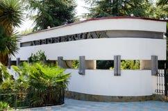 Haupteingang zu den botanischen Gärten Nikitsky Krim, Jalta Stockfoto