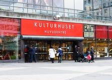 Haupteingang zu Kulturhuset, Haus der Kultur bedeutend Lizenzfreies Stockbild