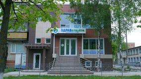 Haupteingang zum modernen Klinikgebäude Stockbild