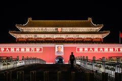 Haupteingangstor der Verbotenen Stadt nachts, Peking Stockbild