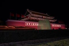 Haupteingangstor der Verbotenen Stadt nachts, Peking Stockfotografie