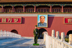 Haupteingangstor der Verbotenen Stadt, Peking Lizenzfreie Stockfotografie