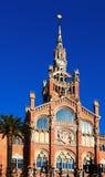 Hauptfassade des Krankenhauses des heiligen Kreuzes und des Saint Paul Lizenzfreies Stockfoto