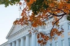 Hauptgebäude der Universität von Tartu Stockbilder