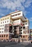 Hauptsitz der Lukoil-Firma in Tyumen Lizenzfreie Stockfotografie