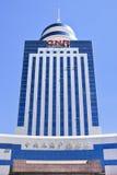 Hauptsitze China-nationalen Radios, Peking, China lizenzfreie stockfotos