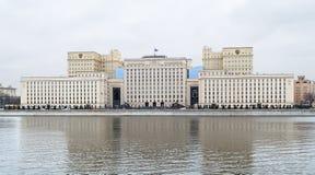 Hauptsitze des Verteidigungsministers von Russland lizenzfreie stockfotografie