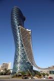 Haupttorgebäude in Abu Dhabi Lizenzfreies Stockfoto