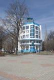 Haus der körperlichen Kultur - das Haus-zuschiff Jekaterinburg Stockfoto