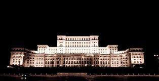 Haus der Leute Rumänien Lizenzfreie Stockfotografie