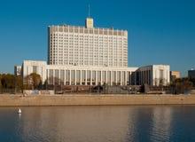 Haus der Regierung der Russischen Föderation. Stockbild