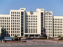 Haus der Regierung, Minsk, Belarus Stockfotografie