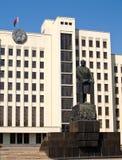 Haus der Regierung, Minsk, Belarus Lizenzfreie Stockfotografie
