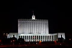 Haus der russischen Regierung Lizenzfreie Stockbilder
