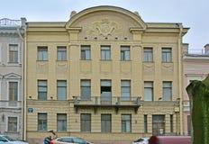 Haus der schwedischen Botschaft in St Petersburg, Russland Lizenzfreies Stockbild