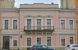 Haus des Prinzen Vyazemsky in St Petersburg, Russland Stockfoto