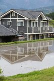 Haus in Japan Lizenzfreies Stockfoto
