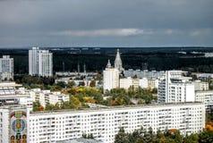 Haus in Minsk Lizenzfreies Stockbild