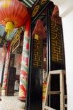 Haus Phuc Kien Lizenzfreies Stockfoto