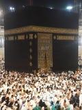 Haus Qaba Allah Stockfoto