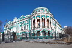 Haus Sevastyanov Ekaterinburg Russland Stockbild