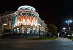 Haus Sevastyanov-Nacht lizenzfreies stockbild