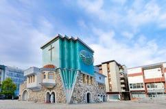 Haus und Museum der Mutter Theresa in Skopje lizenzfreies stockfoto