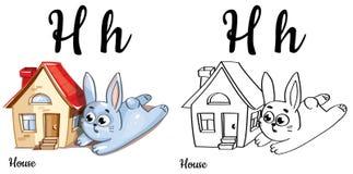 Haus Vektoralphabetbuchstabe H, Färbungsseite Stockfoto