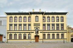 Haus von Mitarbeitern der Personalabteilung in Peter und in Paul Fortress in St Petersburg, Russland Stockfoto
