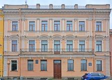 Haus von Zanadeorova in St Petersburg, Russland Stockbild
