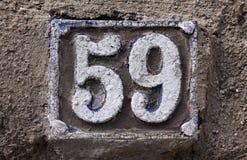 Hausnummer stockfoto