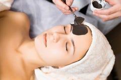 Hautpflege Stockfotografie