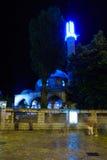 Havadze Duraka Mosque, Sarajevo Stock Images