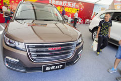 Haval Chinese automobiles on display at Dongguan car exhibition awaiting prospective buyers Royalty Free Stock Images
