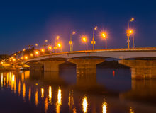 Havana bridge in Kiev at night. Stock Photo