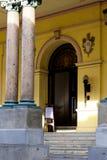 Havana Museum Fotografering för Bildbyråer