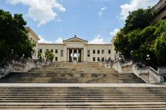 Havana university Royalty Free Stock Image