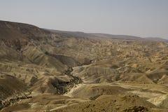 HAvarim river view Stock Photo