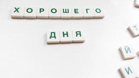 Have A Good Day wish from scrabble in russian Stock Photography