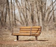 Have a seat Royalty Free Stock Photography