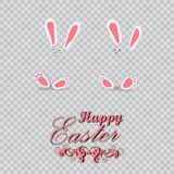 Have Yourself a Very Happy Easter. Easter Bunny Ears Vector. Have Yourself a Very Happy Easter. Easter Bunny Ears Stock Photography