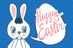 Have Yourself a Very Happy Easter | Easter Bunny Ears Vector Stock Image