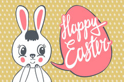 Have Yourself a Very Happy Easter | Easter Bunny Ears Vector Royalty Free Stock Images