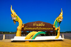 Haven Thailand bij mekong rivier Stock Afbeeldingen